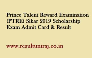 Prince Talent Reward Examination 2019
