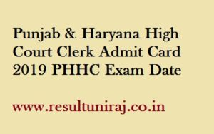 Punjab & Haryana High Court Clerk Admit Card 2019