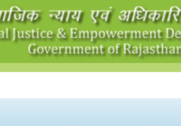 Social-Justice-of-Empowerment-Department-