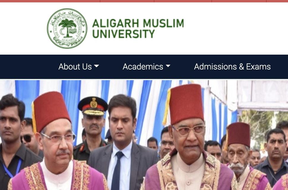 Aligarh Muslim University web portal