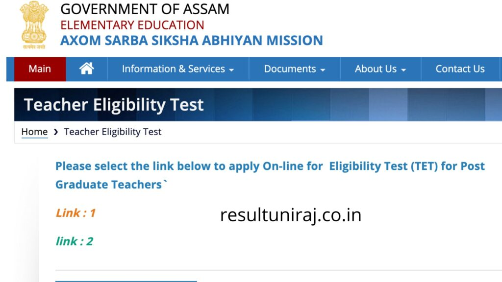 Assam TET 2021 Exam Schedule