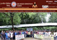 Guru Ghasidas Vishwavidyalaya web portal