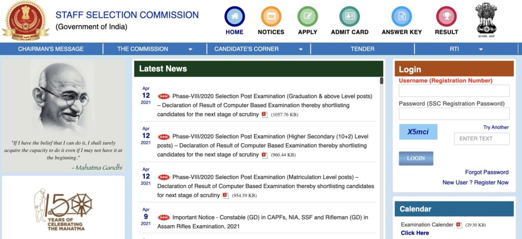 SSC Selection Post Result Phase-VIII