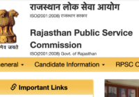 RPSC Home Page