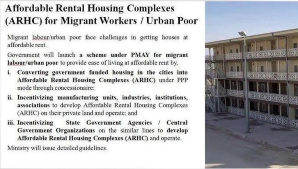 PMAY Affordable Rental Housing Scheme Rules