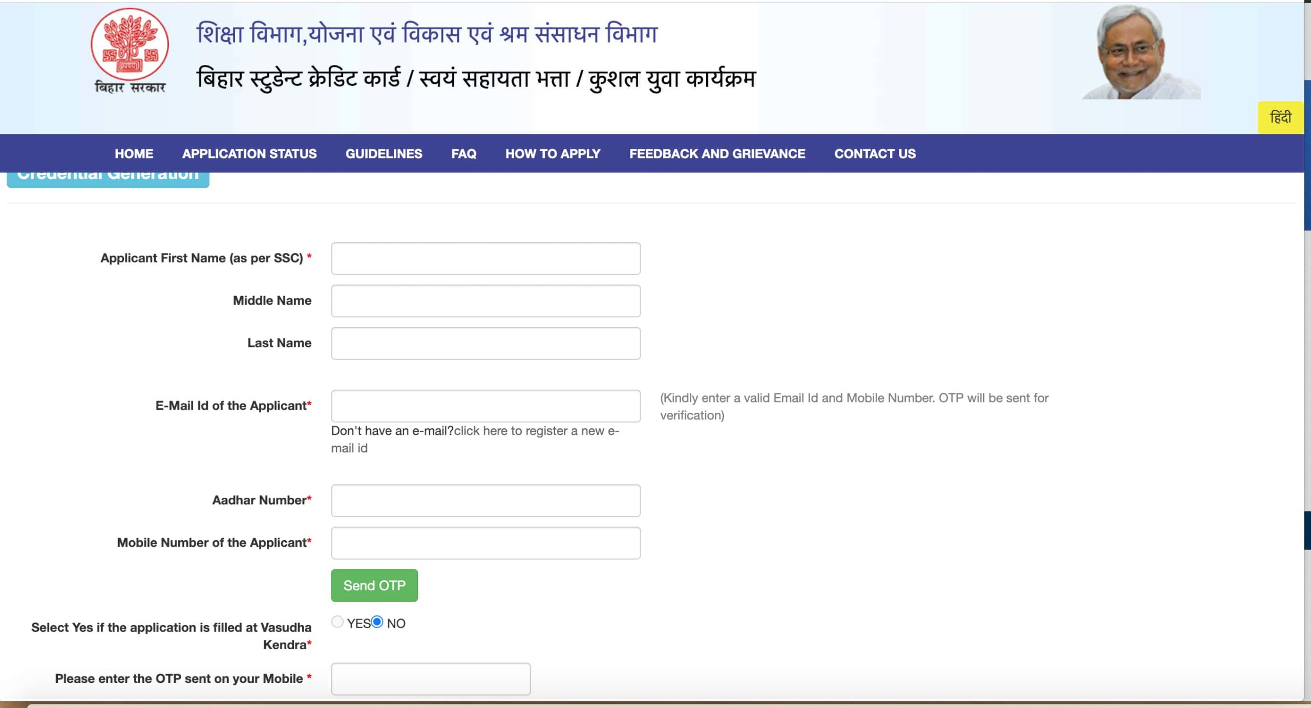 Bihar Student Credit Card New Application