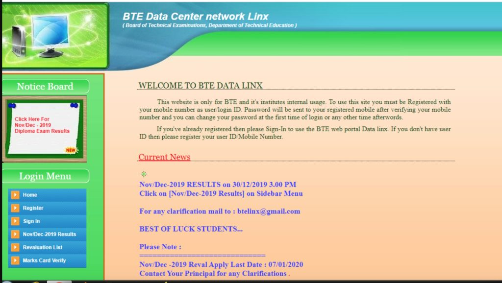 DTE will announce Diploma 2nd, 4th, and 6th Semester result on 29th October 2020