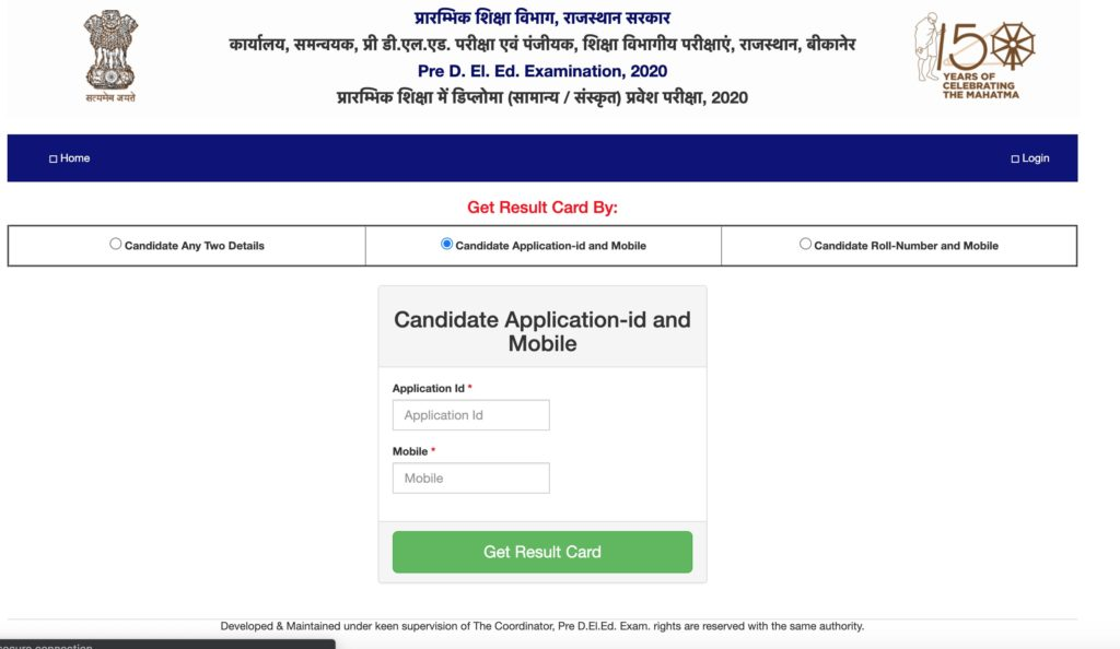 Result.predeled.com is the result website of BSTC Exam 2020