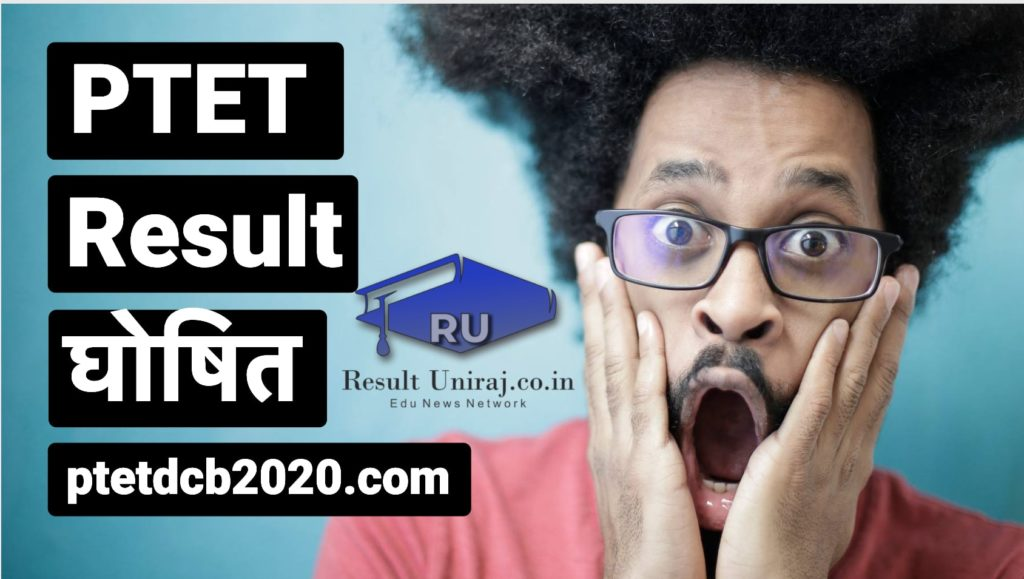 Rajasthan PTET 2020 Result Announced at ptetdcb2020.com