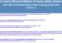 Rajasthan GNM Admission Counselling 2021