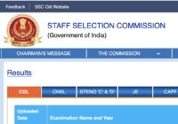 SSC GD Constable Bharti 2012 Revised Result News
