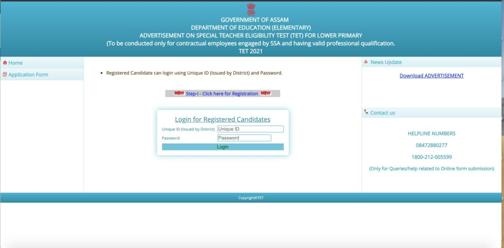 Assam Special TET 2021 Application Form
