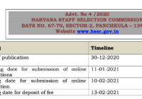 HSSC-Police-Constable-Bharti-2021