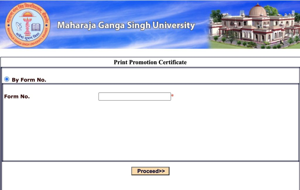 MGSU-Promoted-Certificate-Download