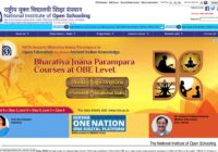 NIOS 10th & 12th Admit Card