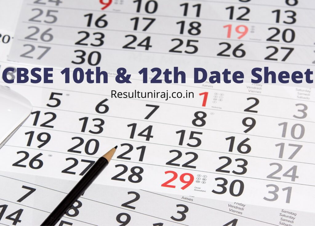 CBSE 10th & 12th Revised Date sheet 2021