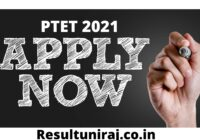 PTET 2021 Apply Online Now