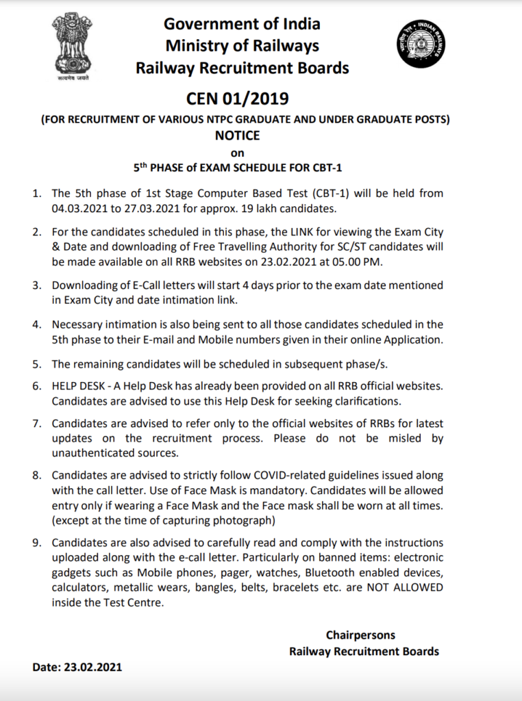 RRB NTPC 5th Phase Exam 04 March to 27 March 2021