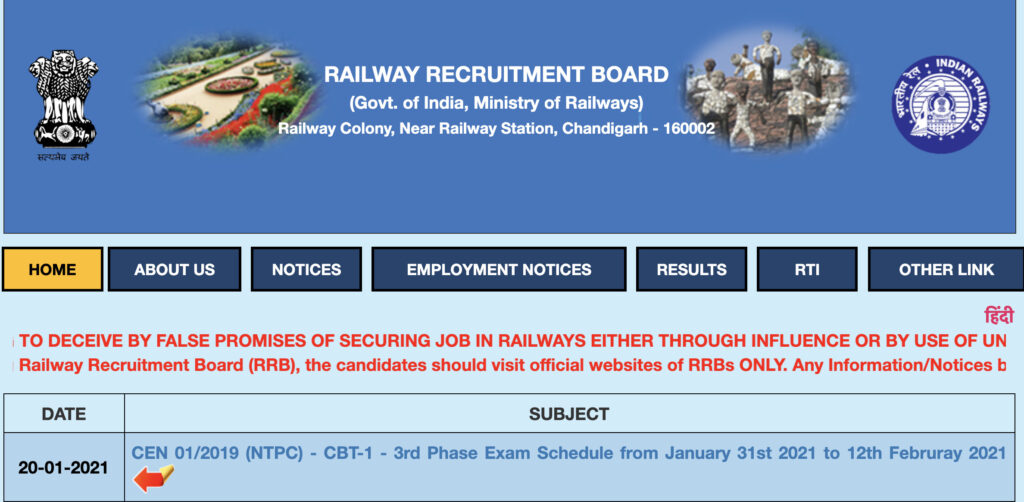 RRB NTPC Phase-2 All Shifts Questions in Hindi
