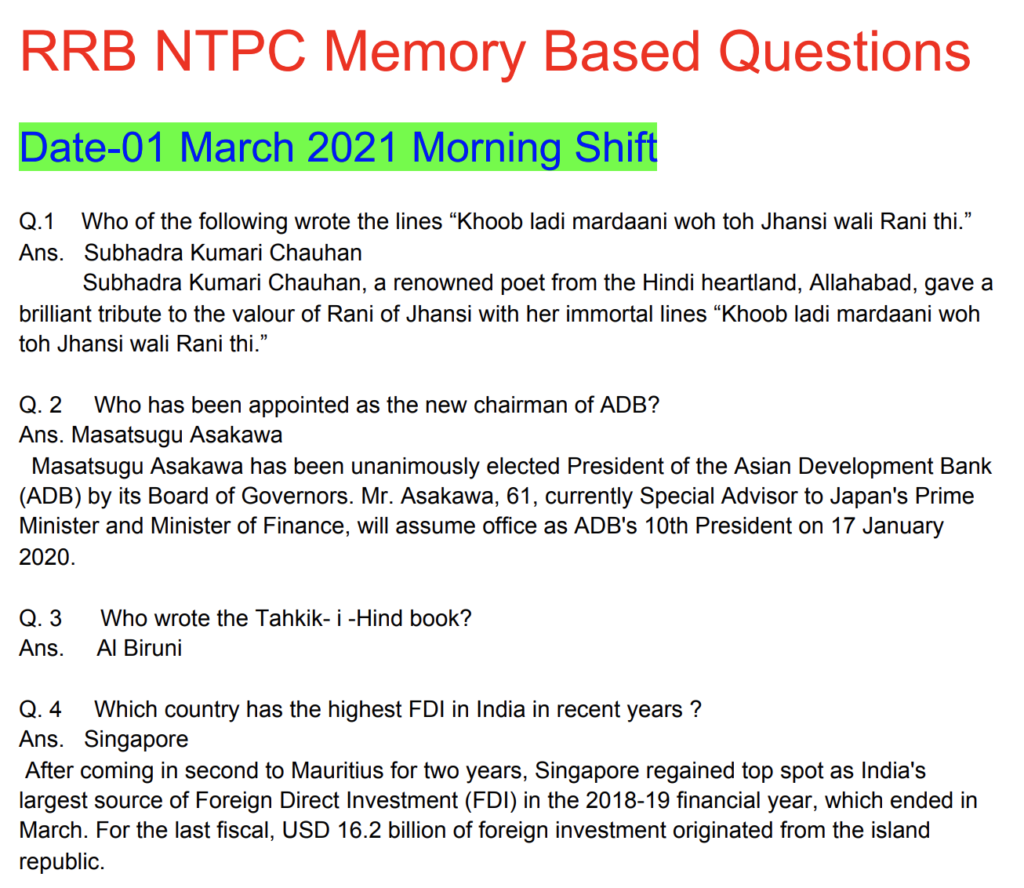 RRB NTPC 01 March 2021 Questions