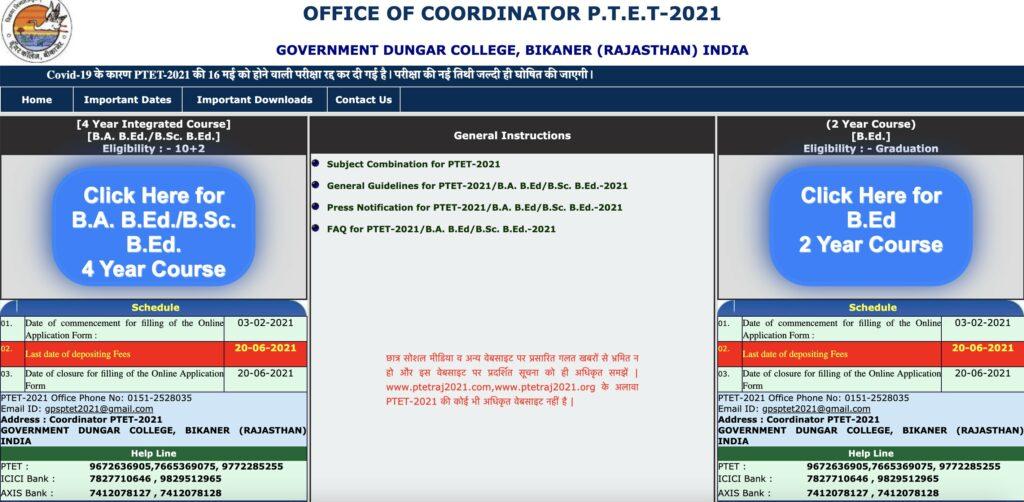 Rajasthan PTET Form Date news 20 June 2021