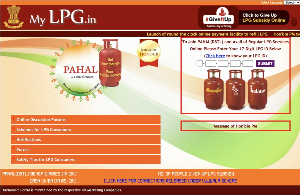 My LPG Gas Connection