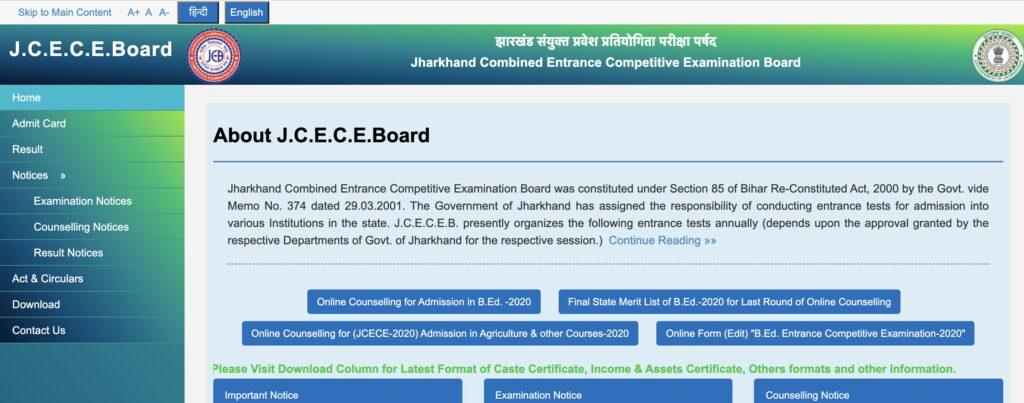 JCECEB-ITI-Admission-form-