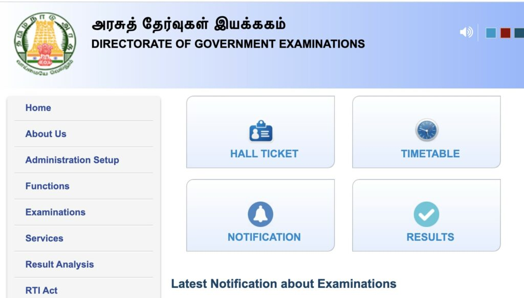 TN State 12th Exam Time Table 2021