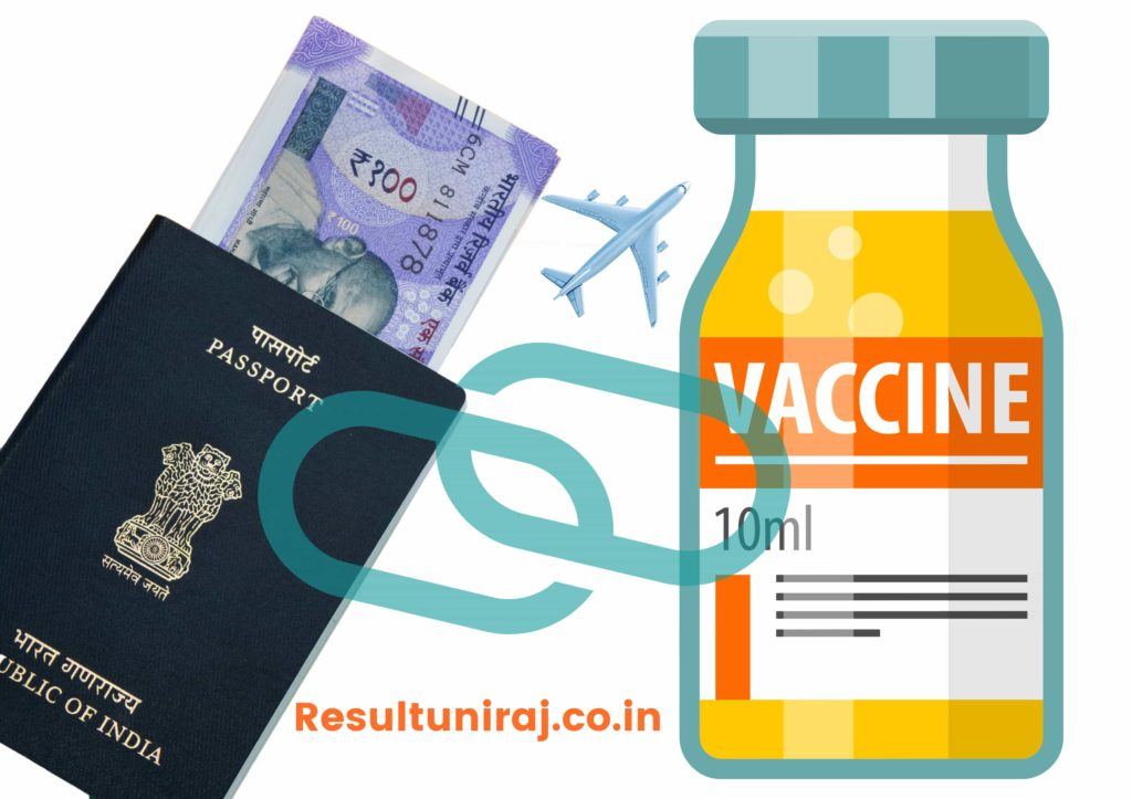 Link Vaccination Certificate with Passport Number