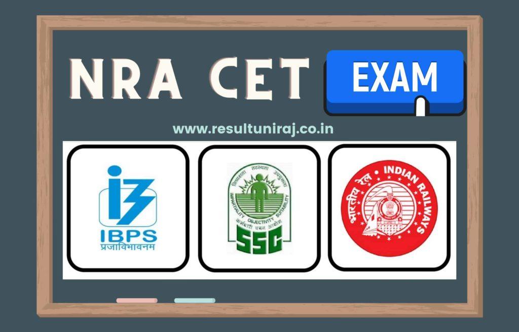 NRA CET Exam for SSC, Bank, Railway Vacancies