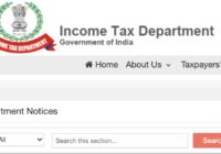 Income Tax Department new Bharti 2021